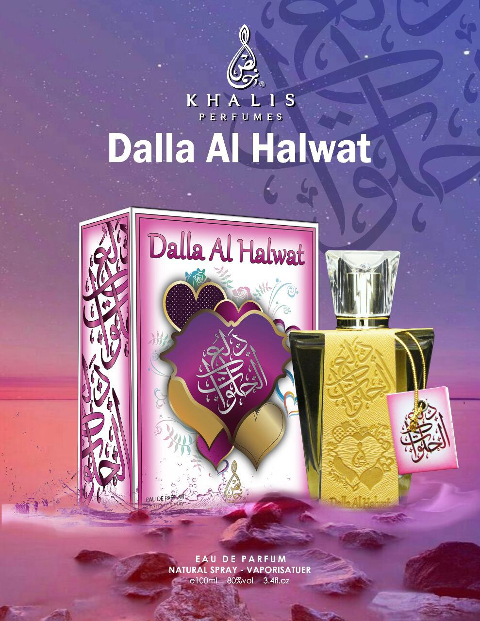 khalis-dalla-al-halavet-perfume-for-men-and-women-100-ml-edp