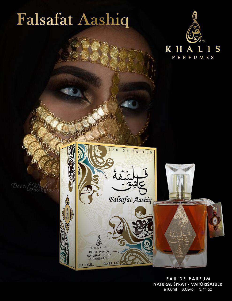khalis-falsafat-aashiq-perfume-for-men-and-women-100-ml-edp