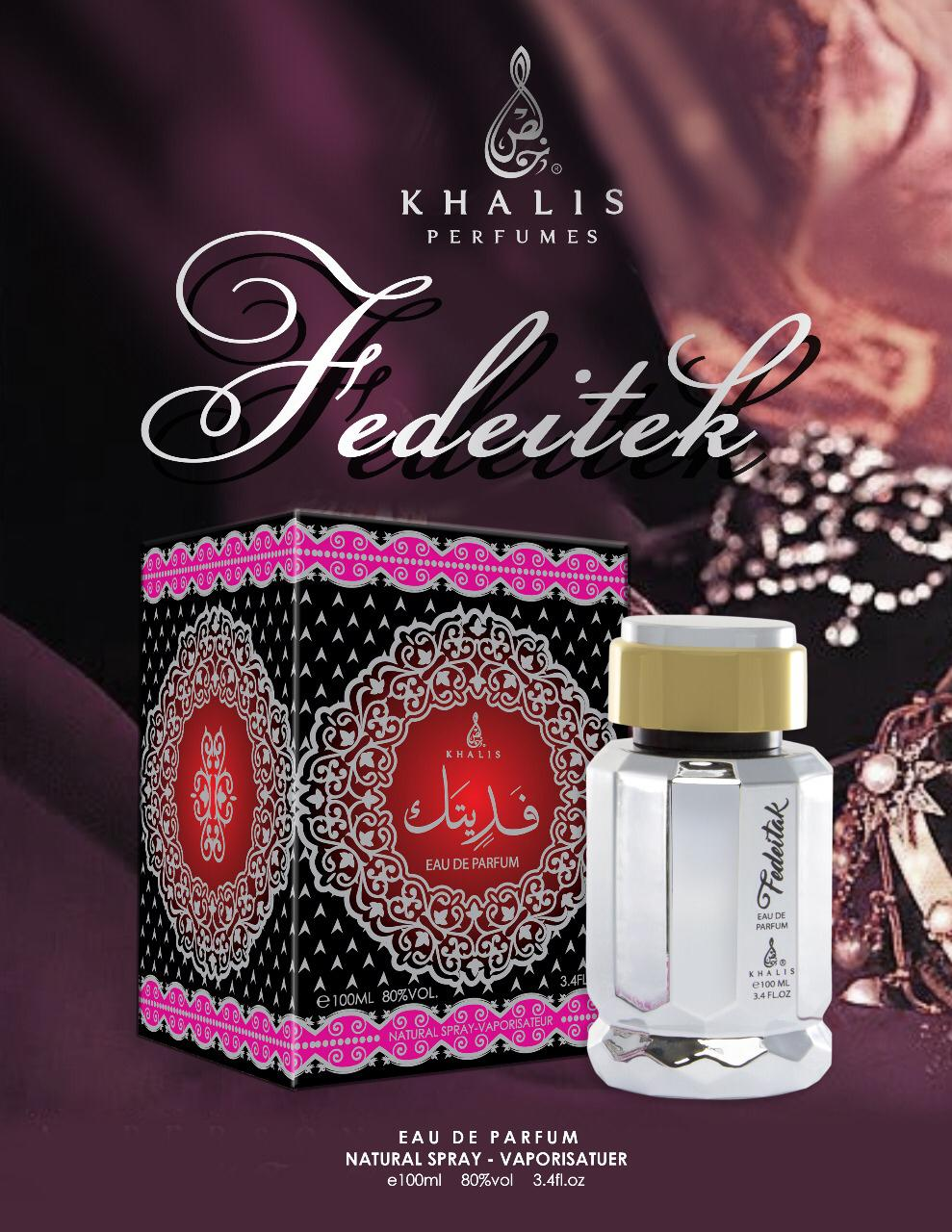 khalis-fedeitak-perfume-for-men-and-women-100-ml-edp