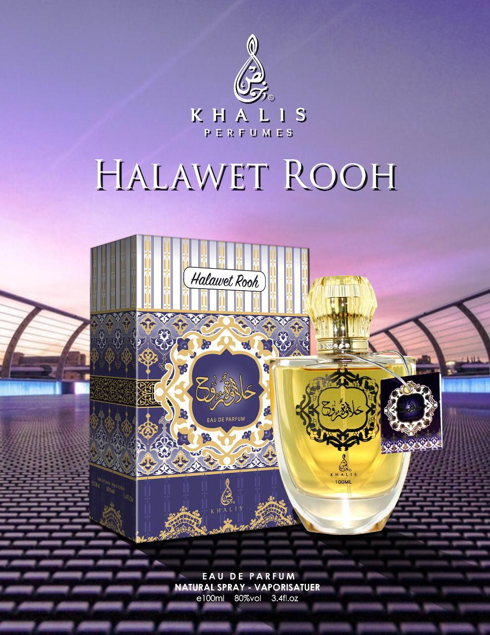 khalis-halawet-rooh-perfume-for-women-100-ml-edp