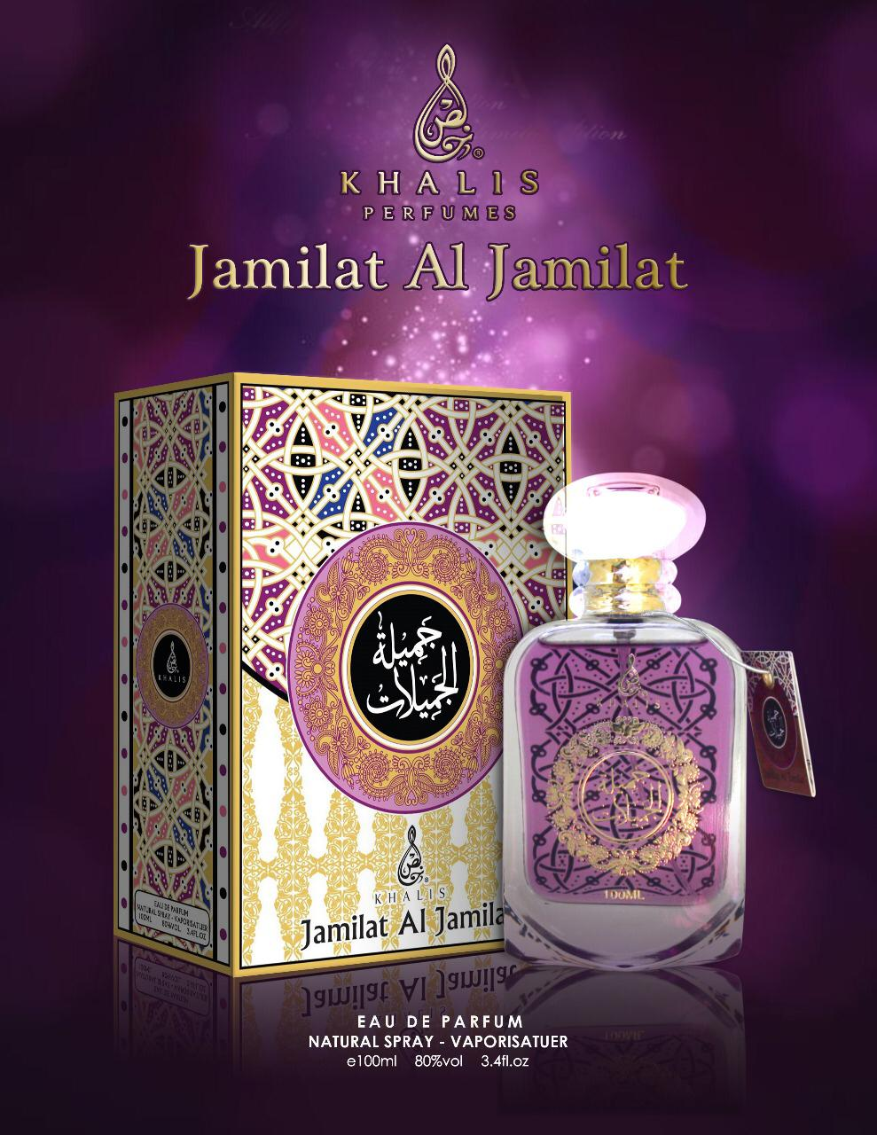khalis-jamilat-al-jamilat-perfume-for-women-100-ml-edp