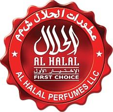 al-halal-perfumes