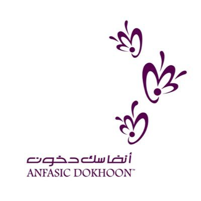 anfasic-dokhoon-perfume