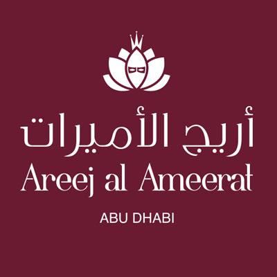 areej-al-ameeral