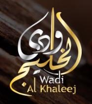 wadi-siji-perfumes